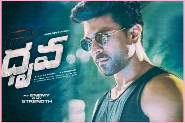 Dhruva First Day Collection