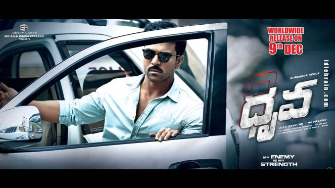 Dhruva Movie Premier Show Review, Live Updates From USA, UK, UAE