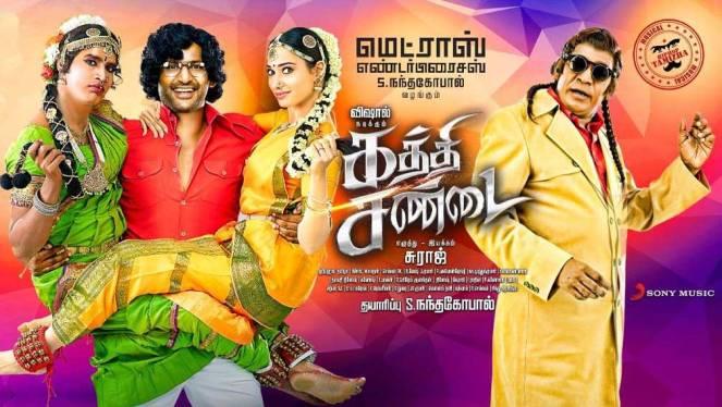 Kaththi Sandai / Okkadochadu Movie Review Rating