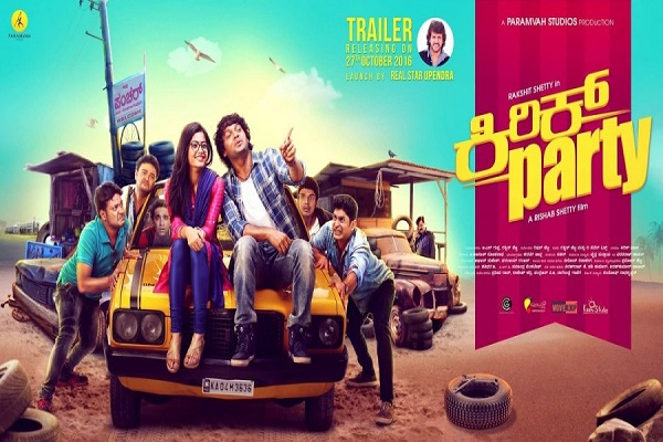 Kirik Party Movie Review Rating