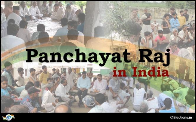 Panchayat Raj 3rd Grade Teacher Revised Result 2012