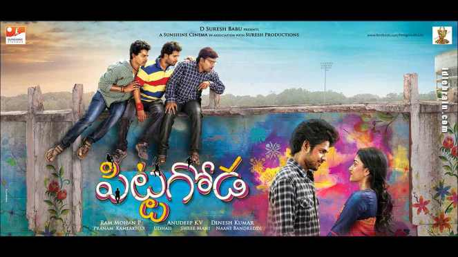 Pittagoda Movie Review Rating