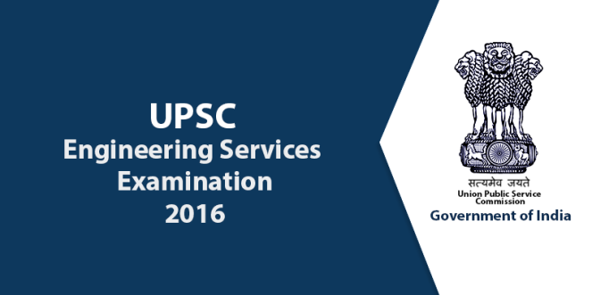 UPSC Engineering Services Final Result 2016