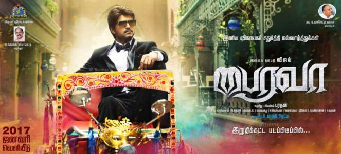Bairavaa 1st Day Collection, Day 1 Box Office Collections