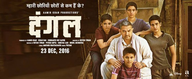 Dangal 11th Day Collection, 11 Days Collections