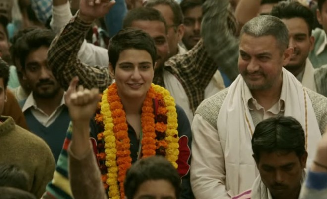 Dangal 13th Day Collection, 13 Days Collections