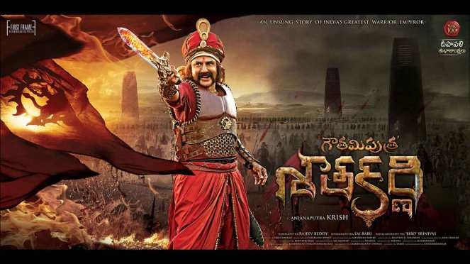 Gautamiputra Satakarni 1st Day Collection, Day 1 Collection