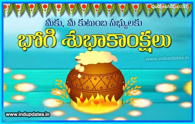 Happy Bhogi Wishes, Quotes, Sms, Whatsapp Status