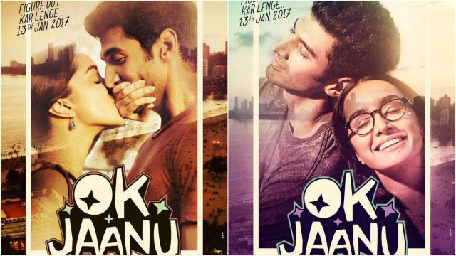 Ok Jaanu Movie Review Rating