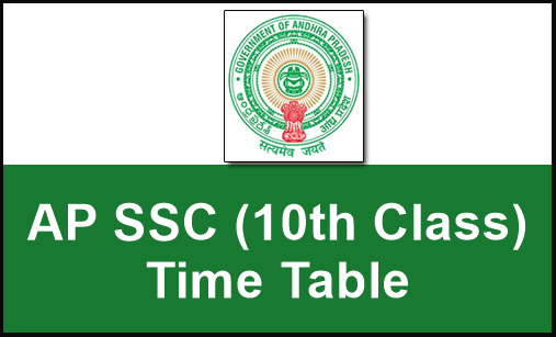 AP 10th Class Time Table 2017