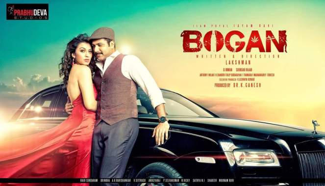 Bogan Movie Review Rating