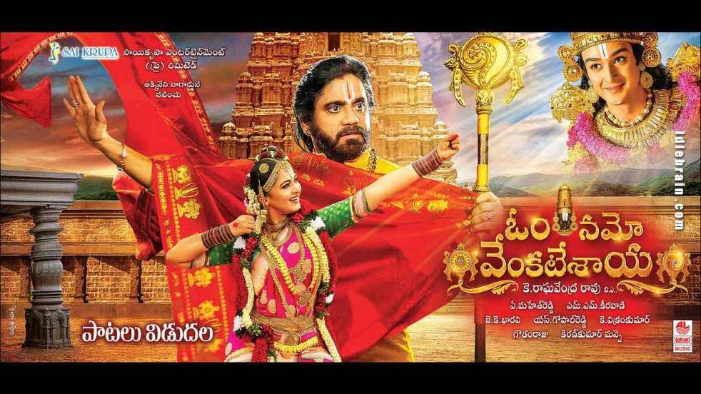 Om Namo Venkatesaya Movie Review Rating