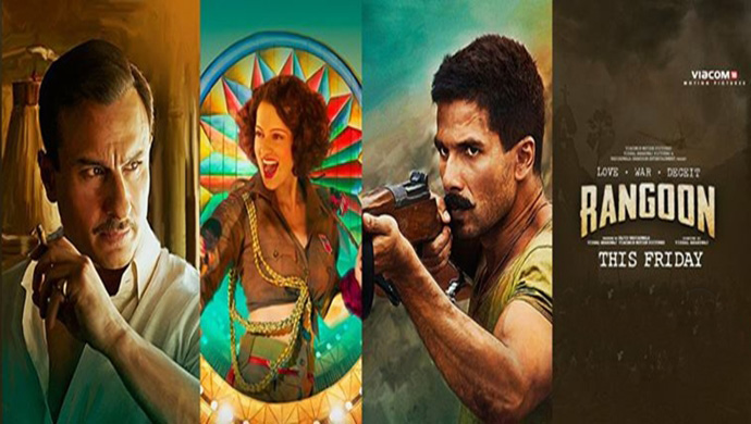 Rangoon 1st Day Collection, Day 1 Box Office Collection