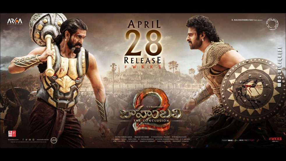 Baahubali 2 1st Day Collection, 1 Day Box Office Collection