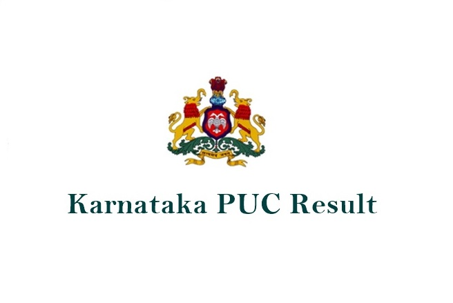 Karnataka 2nd PUC Results 2017, SSLC Results On May 12